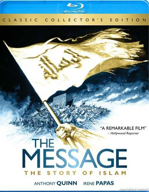 Çağrı The Message 1977 1080p full indir