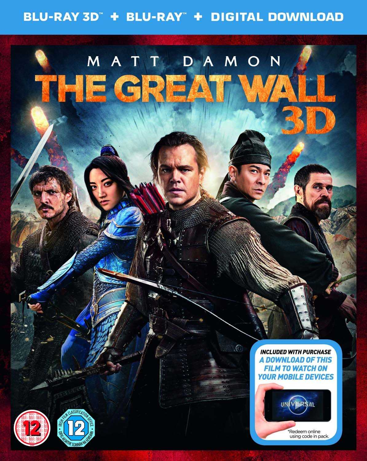 Çin Seddi The Great Wall 2016 3D 1080p full indir